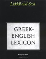 Abridged Greek-English Lexicon (Little Liddell)