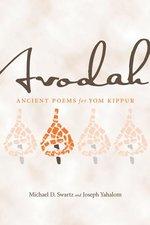 Avodah: Ancient Poems for Yom Kippur