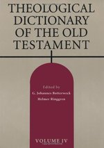 Theological Dictionary of the Old Testament: Volume IV
