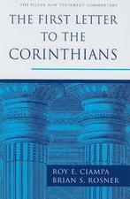 Pillar: First Letter to the Corinthians