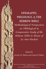 Hebrew Language   Yale Divinity School Bookstore