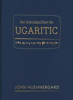 Introduction to Ugaritic