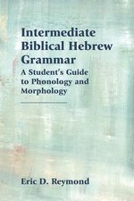 Intermediate Biblical Hebrew Grammar: A Student's Guide to Phonology and Morphology