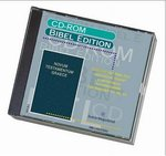 Greek New Testament- CD ROM