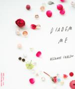 Diadem Me